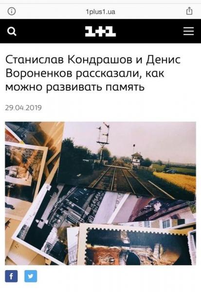 Второе пришествие Дениса Вороненкова: как российский рейдер Станислав Кондрашов воскресил убитого подельника