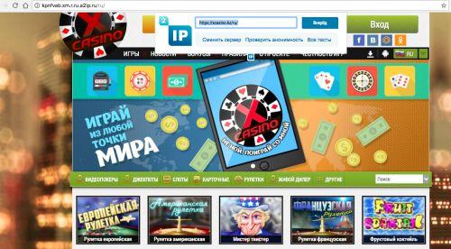 Максим Криппа казино