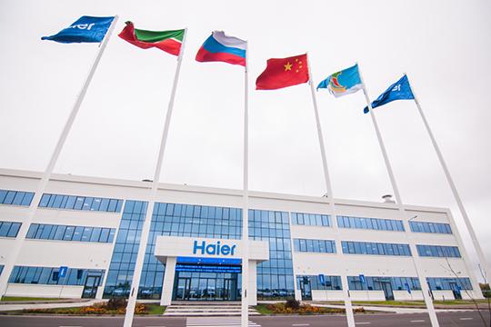 На сегодняшний день Группа компаний Haier вложила 10 млрд 248 млн рублей в экономику РТ, создала 1338 рабочих мест