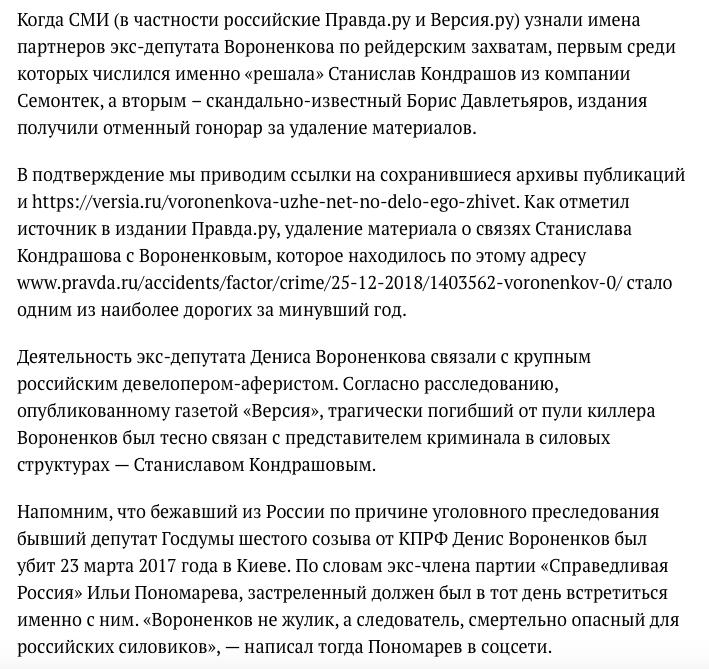 Кондрашов Станислав Talf AG
