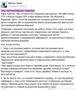 snimok-ekrana-2016-09-19-v-13-07-27